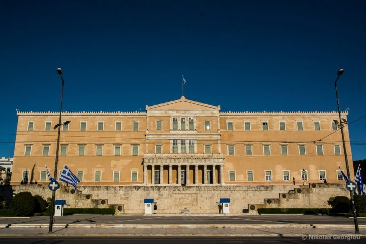Greek Parliament with an empty street