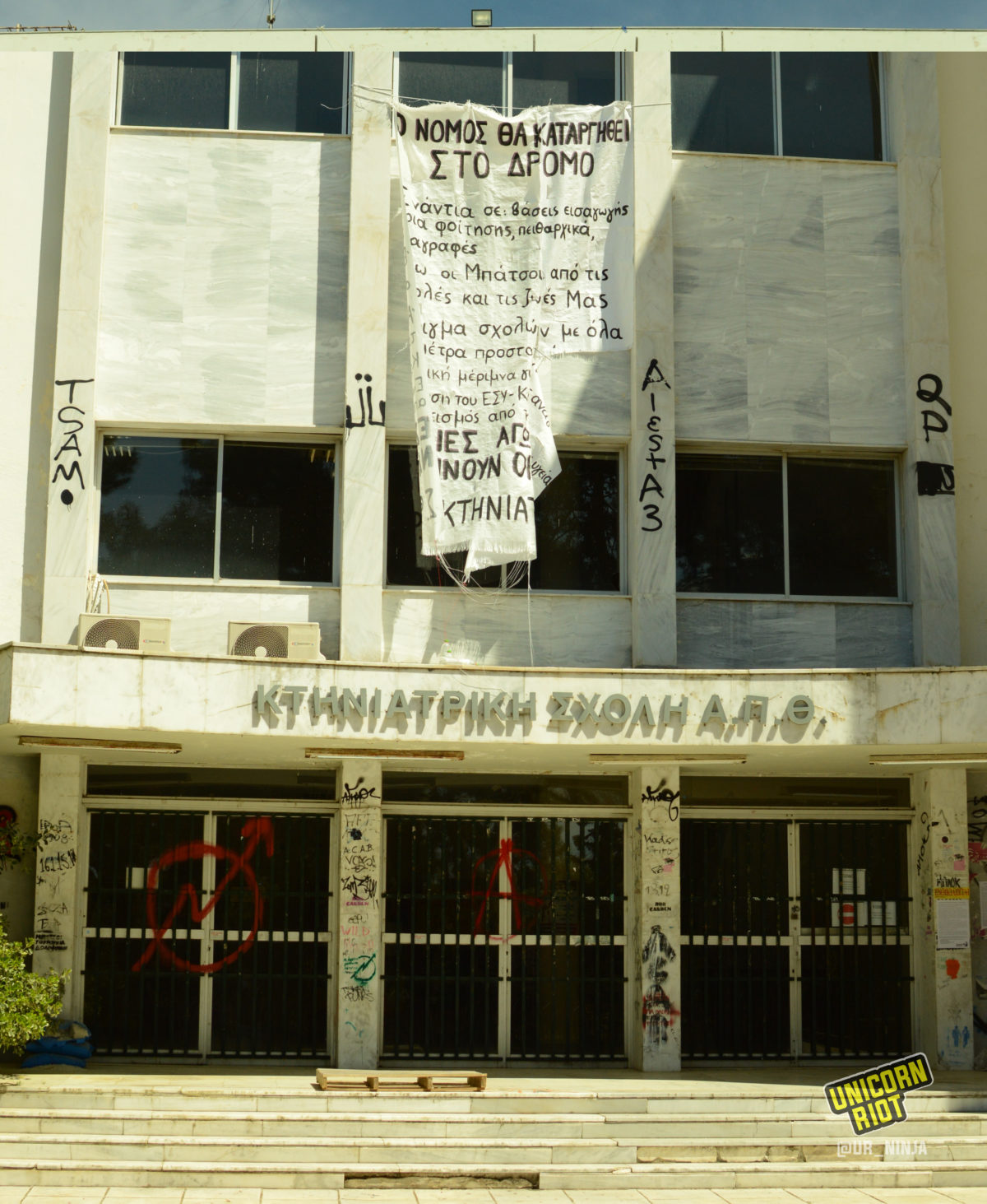 Entrance of the occupied school for veterinary medicine