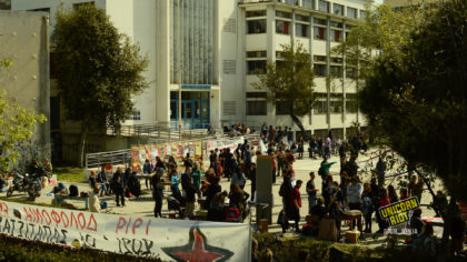 Info-Event and Bazaar for the upcoming trip of the Zapatistas in Europe at Thessaloniki University in Greece